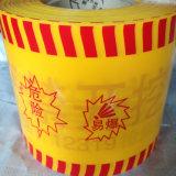 고품질 위험 보호 바리케이드 리본 테이프