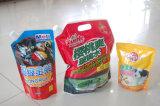 Sac de conditionnement des aliments avec le bec spécial (S-00056)