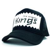 흑백 차가운 야구 모자 (JRT100)