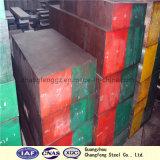 熱間圧延DIN 1.2316/AISI420/S136は鋼板を停止する
