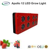 El LED popular crece ligero para la planta de interior Apolo que cultiva un huerto 12