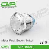 ステンレス鋼19mmの押しボタンスイッチ