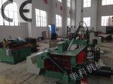 梱包機をリサイクルするY81-125tonsの安全な金属