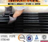 Труба сплава T11/T22/P11/P12 стальная