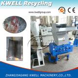 플라스틱 슈레더 또는 플라스틱 병 절단기 또는 플라스틱 쇄석기 또는 플라스틱 분쇄기
