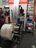 Machine de soufflement conçue neuve de film à grande vitesse pour des sacs de T-shirt