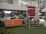 Ybqb Luftblasen-Film-Beutel, der Maschine mit Faltblatt herstellt