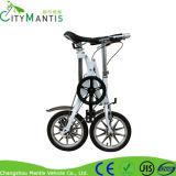 Складывая Bike полного подвеса велосипеда складывая
