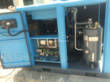 BKL55-8GH 55KW / 75HP 350cfm 8bar Oilless Air Compressors