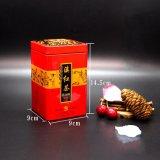 شاي قصدير صندوق [تا كدّي] قهوة يستطيع معدن عليبة
