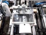 4/6 ركن صندوق [غلوينغ] يطوي آلة لأنّ [كك بوإكس] يجعل ([غك-980سلج])