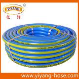 Шланг сада PVC сопротивления климата гибкий (GH1011-06)
