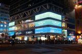 Nuova visualizzazione di LED trasparente del modello P10, adatta a rappresentazione della finestra