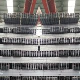 Feixe de aço do material de construção H do fabricante de Tangshan (HEA HEB)