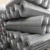 Acoplamiento de alambre de acero inoxidable de la alta calidad en más material