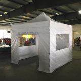 即刻テントのイベントの折るテントを現れなさい