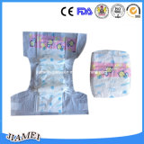 中国の製造業者からの経済的な綿の赤ん坊のおむつ