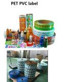 경쟁가격 애완 동물 PVC 병 바디 병 마개 레이블