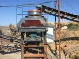 Broyeur vertical de sable d'arbre de générateur minéral de sable