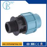 Finition de la bride de fixation de la tuyauterie de pression PP de haute qualité