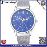 Yxl-042 Horloges van de Kleding van de Vrouwen van de Manier van de Mode van de Sport van het Polshorloge van de Dames van de Stijl van het Horloge van de Vrouwen van de bevordering de Charmante Nieuwe Hete Verkopende Toevallige