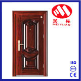 Villa&Apartmentの家のための機密保護の安全鋼鉄外部ドア