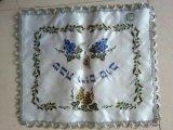 Fait à la commande de la broderie le Judaïsme juif Judaica pain challah couvrir