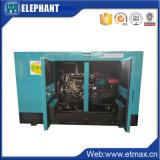 Ultra Stille en Diesel 60kVA Quanchai van de Kwaliteit 66kVA Generator
