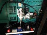 450kVA 360kw 대기 침묵하는 유형 Cummins 디젤 엔진 발전기 500kVA Kta19