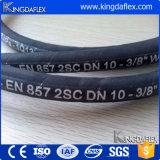 Gepanzerter Gummihochdruckschlauch (EN857 2sc)