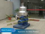 分離器ディスク分離器のミルクの分離器500L/H