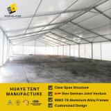 Стандарт Huaye ПВХ склад Палатка для продажи (hy200b)