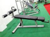 El banco ajustable de la declinación del equipo de la gimnasia/se incorpora la máquina Xf21 del banco