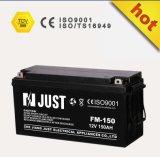 Batterie profonde de cycle, batterie de VRLA, batterie solaire 12V 12ah
