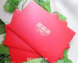 Высокое качество красочных аппаратов конверт с пользовательскими печать