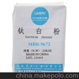 Dióxido Titanium del rutilo de proceso Mbr9672 de Cholride
