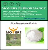 CASのNOが付いている高品質亜鉛Bisglycinateのキレート化合物: 14281-83-5