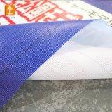 Kundenspezifisches Vinyldrucken-überzogene Ineinander greifen-Fahne