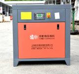 Comprare i compressori a vite rotativo per il generatore dell'azoto