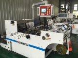 Высокоскоростная машина запечатывания PVC, разбивочная машина запечатывания (Отлейте-менее тип в форму)