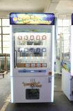 2015高品質の金キーの硬貨の補助機関車のアーケードの自動販売機