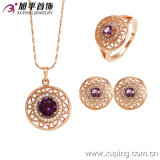 18k Gold Plated CZ Stones Locket Jewelry Set (62412)