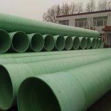 Prezzo del tubo di drenaggio della plastica di rinforzo vetroresina di GRP