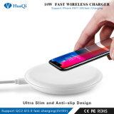 Hot-Sale ци быстрое зарядное устройство для сотового телефона беспроводной связи для настольных ПК/зарядка панели стойки/станции для iPhone/Samsung/LG/Huawei/Xiaomi/Nokia/Сонни