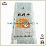 25kg kundenspezifischer Plastik-pp. gesponnener Reis-Beutel