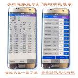 scheda di protezione della batteria di litio di 16s 32s 300A 200A 150A 100A 70A