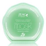 Лицевой щиток гермошлема 25ml усердия укрепляя & Moisturizing кожи внимательности