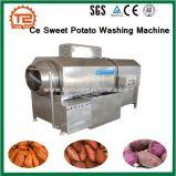 にんじんのタロイモのタマネギの洗濯機のセリウムのサツマイモの洗濯機