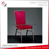 Красный стул бального зала празднества банкета диско Celebrative ткани (BC-203)