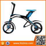 2016 superventas de la bici eléctrica plegable en venta